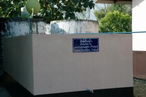 Water opvangtank